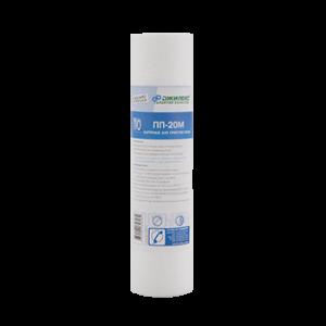 Картридж для очистки воды ПП-5 М