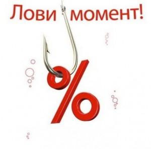 sale_2013
